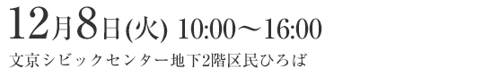 top_soudankai_date20201208
